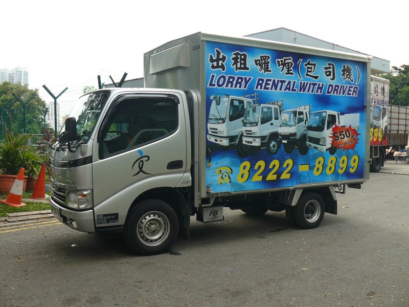 8ba21f7c59 CI Movers    Truck Rental and Office Home Movers in Singapore